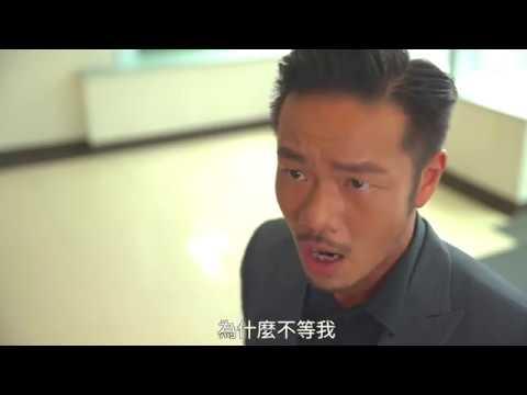 港怡醫院 — 行為健康系列微電影:走出產後抑鬱(爸爸篇)