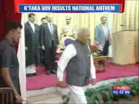 Karnataka governor insulting national anthem..in hurry to form government .