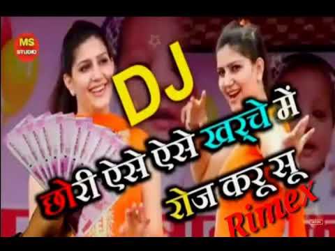 Chori Aise Aise kharch me Roj Karu su DJ remix song 2019