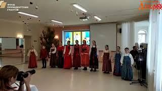 Ансамбль русской песни Хохлома