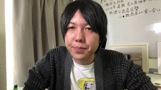 YouTubeチャンネルポリシーの改訂について thumbnail