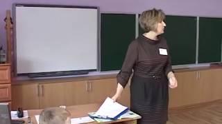 Урок  окружающего мира - 3 класс ( Боборова Н.В.)