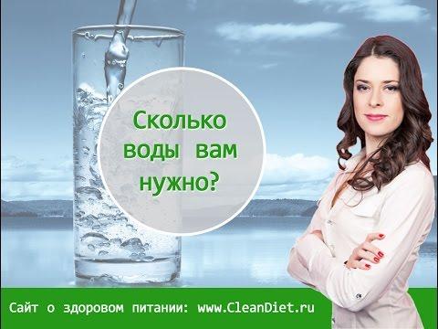 Сколько воды нужно пить в день? Надо ли пить воду литрами?