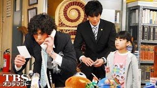 白石事務所に美月(村崎真彩)という少女がやって来た。九頭(豊川悦司)を見...