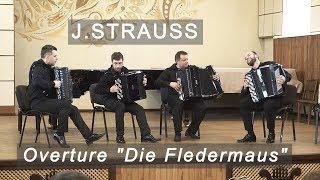 J.Strauss: Overture 'Die Fledermaus' AKKO Quartet ACCORDION Штраус: Летучая мышь - увертюра Шостка