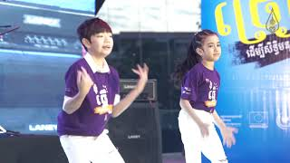 Jenna Norodom and Chheng Praseth BTS Dance Boy With Love Cover