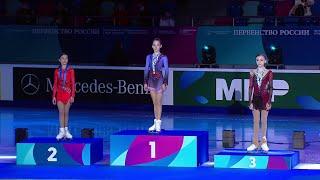 Церемония награждения Девушки Первенство России по фигурному катанию среди юниоров 2021