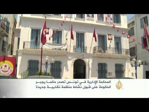 امتيازات نقابية للجامعة التونسية للشغل