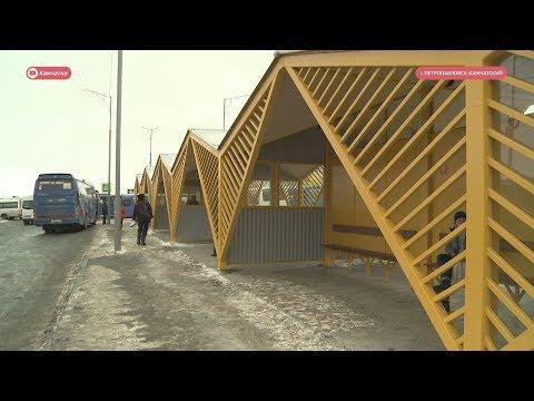 Где в Петропавловске-Камчатском построят новую автостанцию?