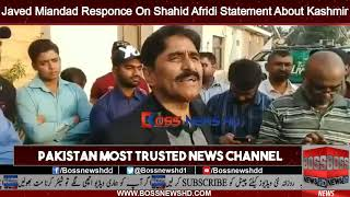 Javed Miandad Responce On Shahid Afridi Statement About Kashmir
