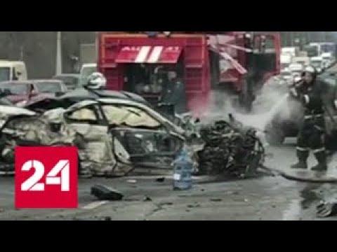 Страшная авария на Ленинградке: угон или все-таки гонка? - Россия 24