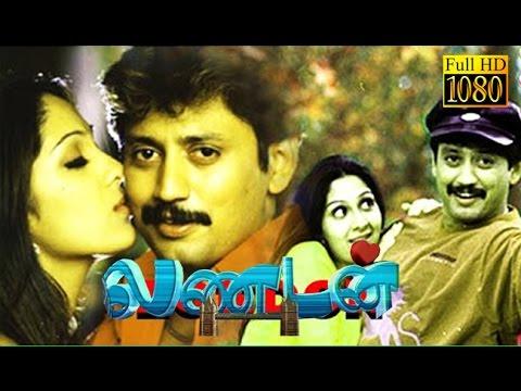 New Tamil Movie   London   Prashanth, Vadivelu, Ankitha    Superhit Movie HD
