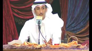 عبدالكريم الجباري دار الأخيار اهل القصيد الثالث 2007