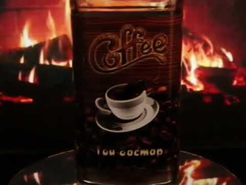 Именное кофе с фото