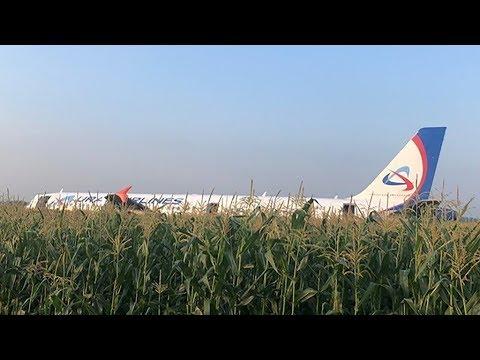 Жесткая посадка А321 в Жуковском