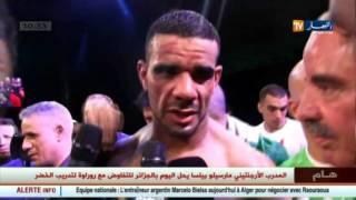 الملاكم زين الدين بن مخلوف يلهب قاعة حرشة و يحافظ على تاجه العالمي