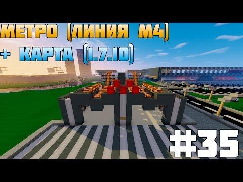 #35 Город в Minecraft
