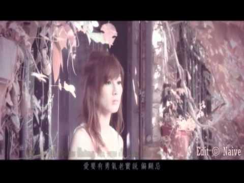 [Vietsub] Ngày đêm nhớ anh - Chung Gia Hân (ft.Lâm Phong).