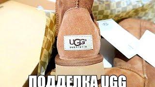 Подделка UGG с интернет магазина Розетка. Как отличить оригинал