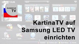 Repeat youtube video KartinaTV auf Samsung LED TV einrichten