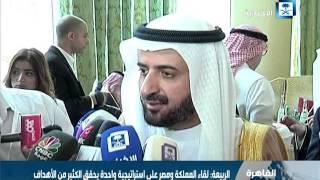 د.توفيق الربيعة: ملتقى فرص الاعمال السعودي المصري متميز وسيعزز العلاقات التجارية بين البلدين