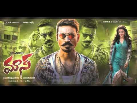 Maas Dhanush Telugu Movie Songs  Jukebox