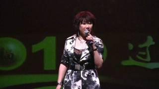 Cheng Fang-Yuan (成方圆) - 2010 North Florida New Year Gala Celebration