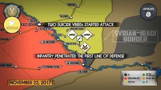 23 ноября 2018. Военная обстановка в Сирии. Атака ИГИЛ на позиции проамериканских сил в Сирии.