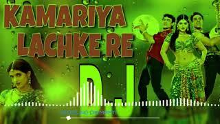 Hindi DJ 2018 || Kamariya Lachke Re Dj Song || Mela || Amir Khan Twinkle Khanna || Old Hindi Dj Song