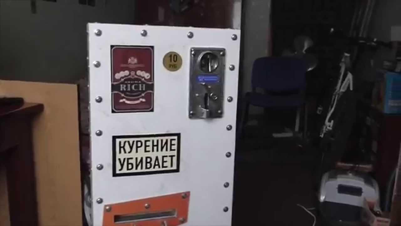 Игровые автоматы для сигарет голден интерстар в киеве