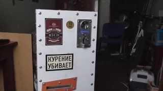 Самодельный торговый автомат для сигарет(для штучной продажи сигарет JOIN VSP GROUP PARTNER PROGRAM: https://youpartnerwsp.com/ru/join?92953., 2015-02-08T08:57:12.000Z)