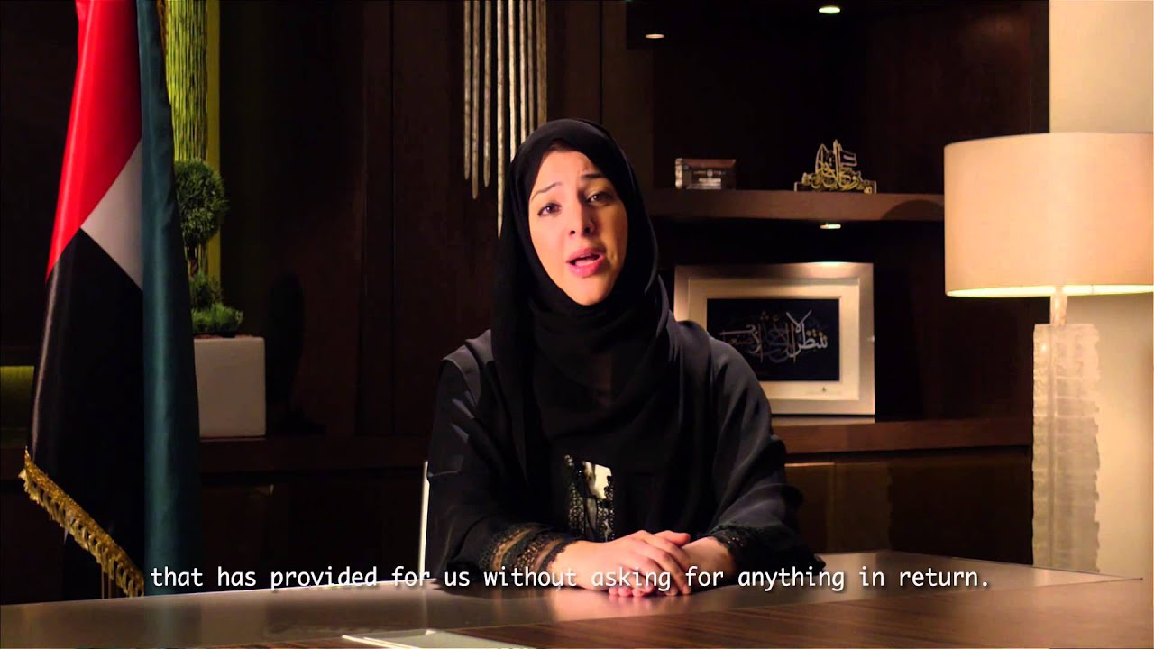 Download Her Excellency Reem Al Hashimi معالي ريم الهاشمي