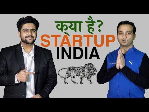 Startup India in Hindi ft. Asset Yogi