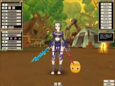 how to change class grand fantasia
