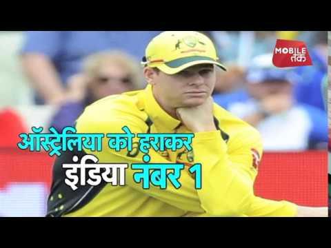 India Become Number 1 ODI Team | Sports Tak