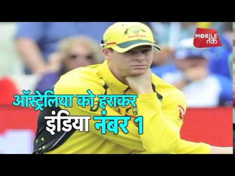 India Become Number 1 ODI Team | Sports Tak