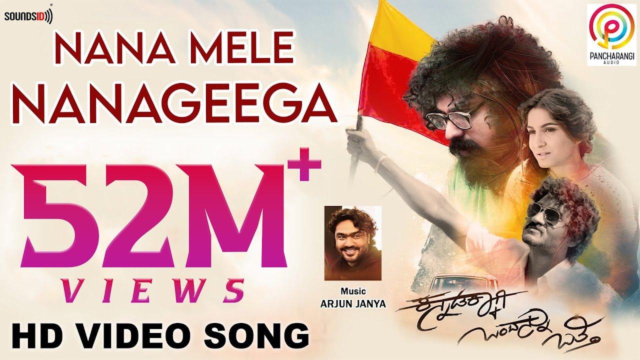 Nana Mele Nanageega Video Song Kannadakkagi Ondannu Otti Kannada Movie Sonu Nigam Arjun Janya Chords Chordify