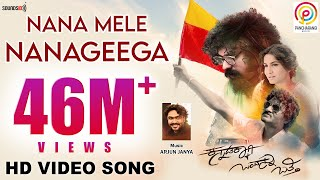 Nana Mele Nanageega Video Song , Kannadakkagi Ondannu Otti Kannada Movie , Sonu Nigam , Arjun Janya