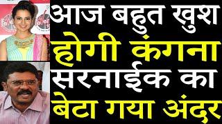ED detained Vihang, son of Shiv Sena MLA Pratap Sarnaik