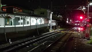 南海高野線堺東駅 1000系(1002+1032編成)回送 停車