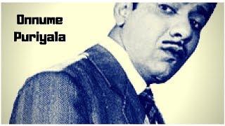 Onnume Puriyala | ஒண்ணுமே புரியல | Chandrababu Hits | Tamil Classics