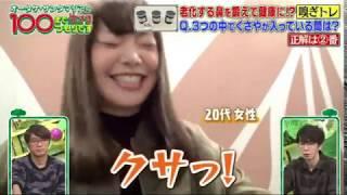 大竹&ユースケがなぜかタカラジェンヌに!?なりきりジェンヌスタイルでレ...