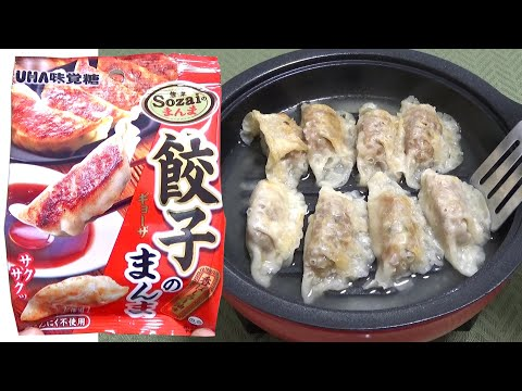 Jiaozi snack - Get back to regular jiaozi after soaking in water?