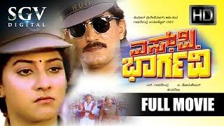 Kannada Movies Full   SP Bhargavi Kannada Full Movie   Kannada Movies