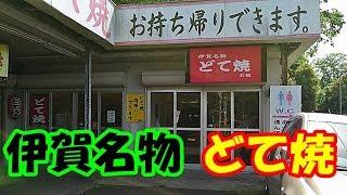 【モトブログ#498】奈良三重日帰りツーリング(FINAL)【Ninja1000】