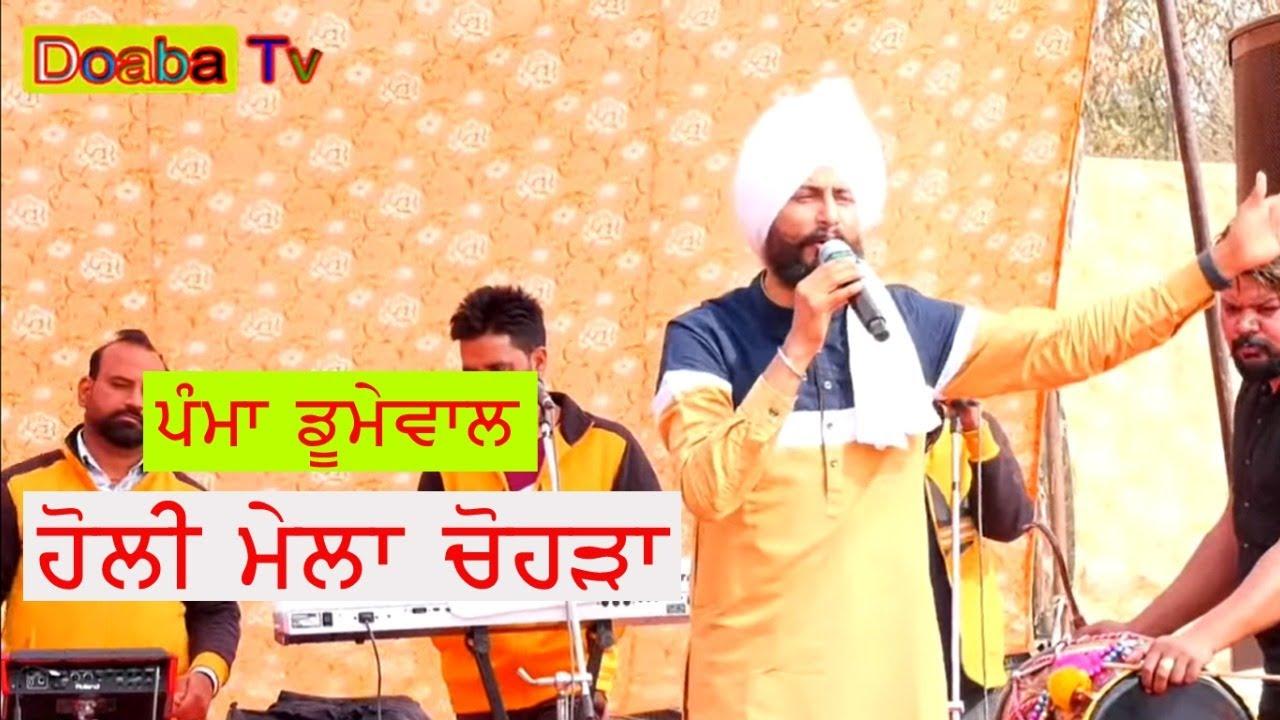 Download Pumma Dumewal Live Holi Mela Chauhra