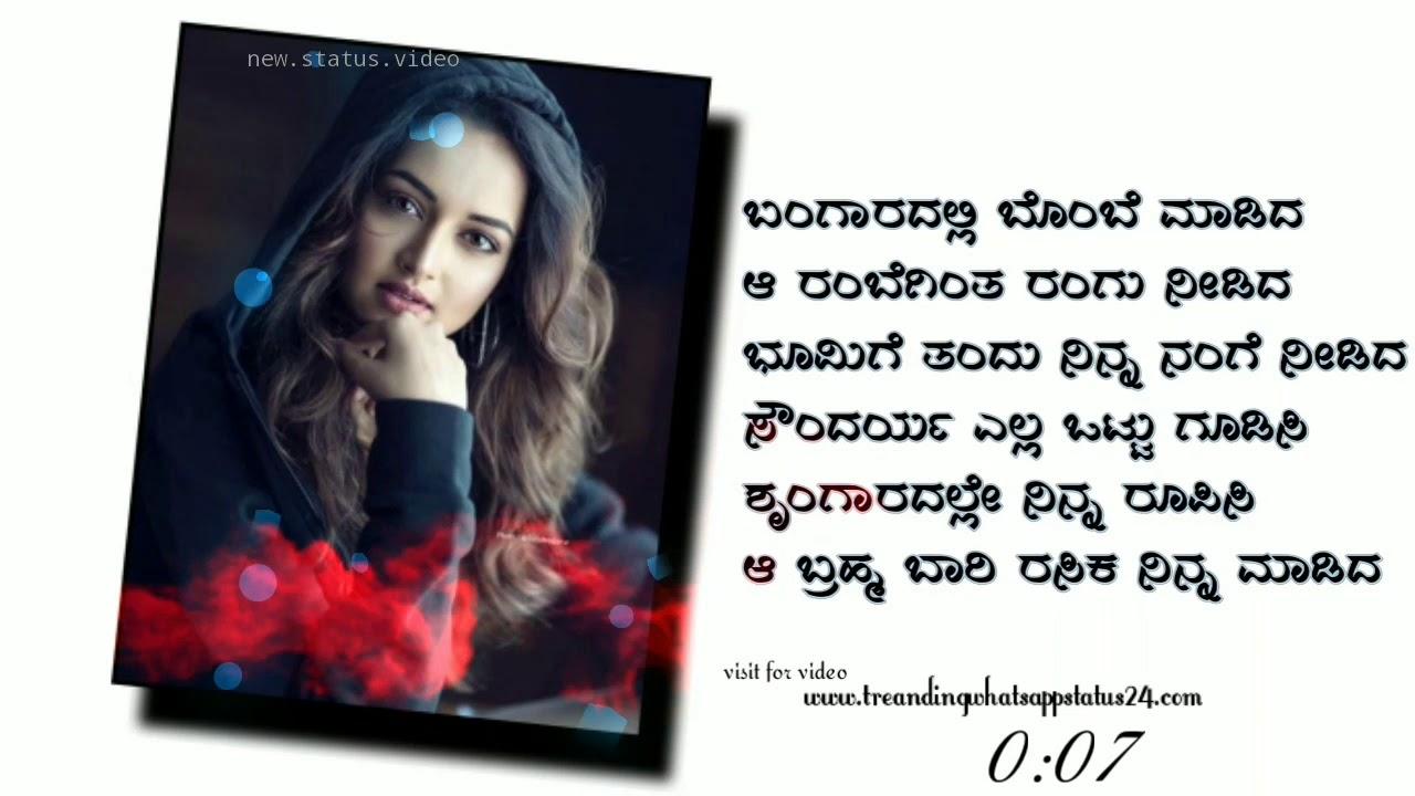 Mathanadi mayavade song - Love whatsapp status video kannada ❤️ - whatsapp status - Akshaykumar H A