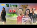 Dil Lavegi Ke Na Haryanvi Dj Song 2017 Jaji