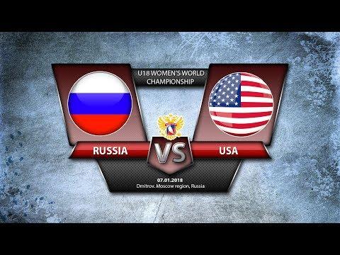 WW U18. Russia-USA