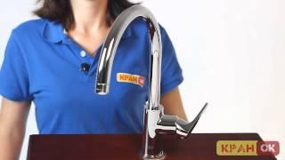 Видео обзор смесителя GROHE BAU FLOW 31230000